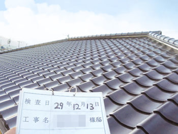 屋根瓦葺き替え工事で雨漏れ問題解消!安心の屋根にリフォーム!