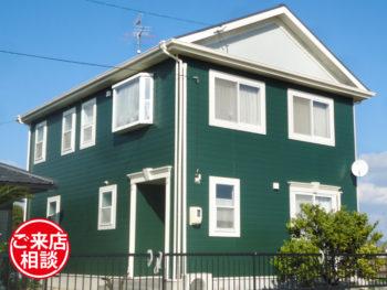 変色・色落ちが気になったら!壁色一新&遮熱塗料の効果で快適外壁塗装リフォーム!