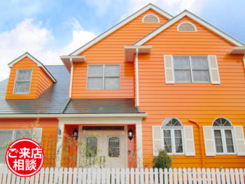 元気なオレンジ色に塗装リフォーム!シリコンフレックスJYで汚れを落としやすい外壁に!